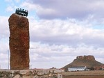 エストレーリャ城